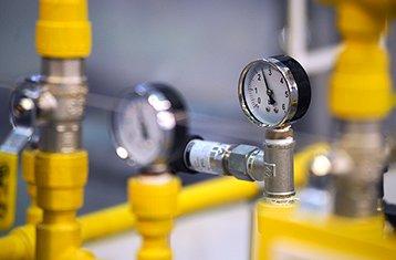 Запорная арматура для газоснабжения